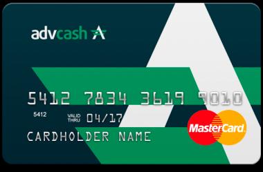Advcash: aprenda a trocar seus Bitcoins por dólares, euros ou libras